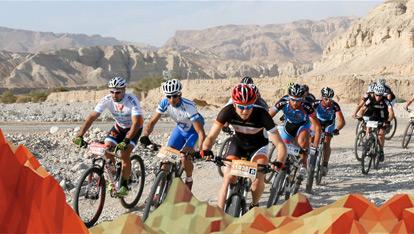 Veridis Desert Challenge Festival